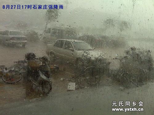 7日下午石家庄风雨大作 自行车被狂风卷倒 李俊/摄-实时直播 8月27图片